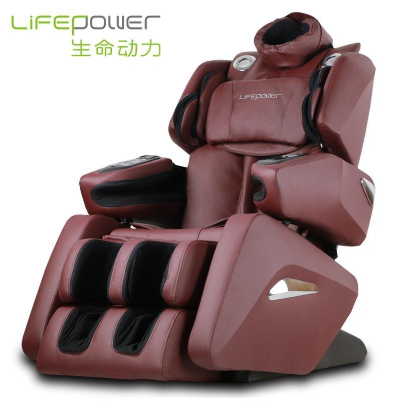 生命動力6200i按摩椅 1