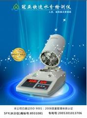 注塑机专用水分检测仪