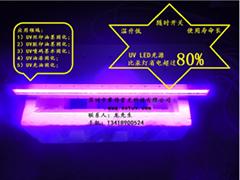 印刷行業最快   的UV LED油墨固化機