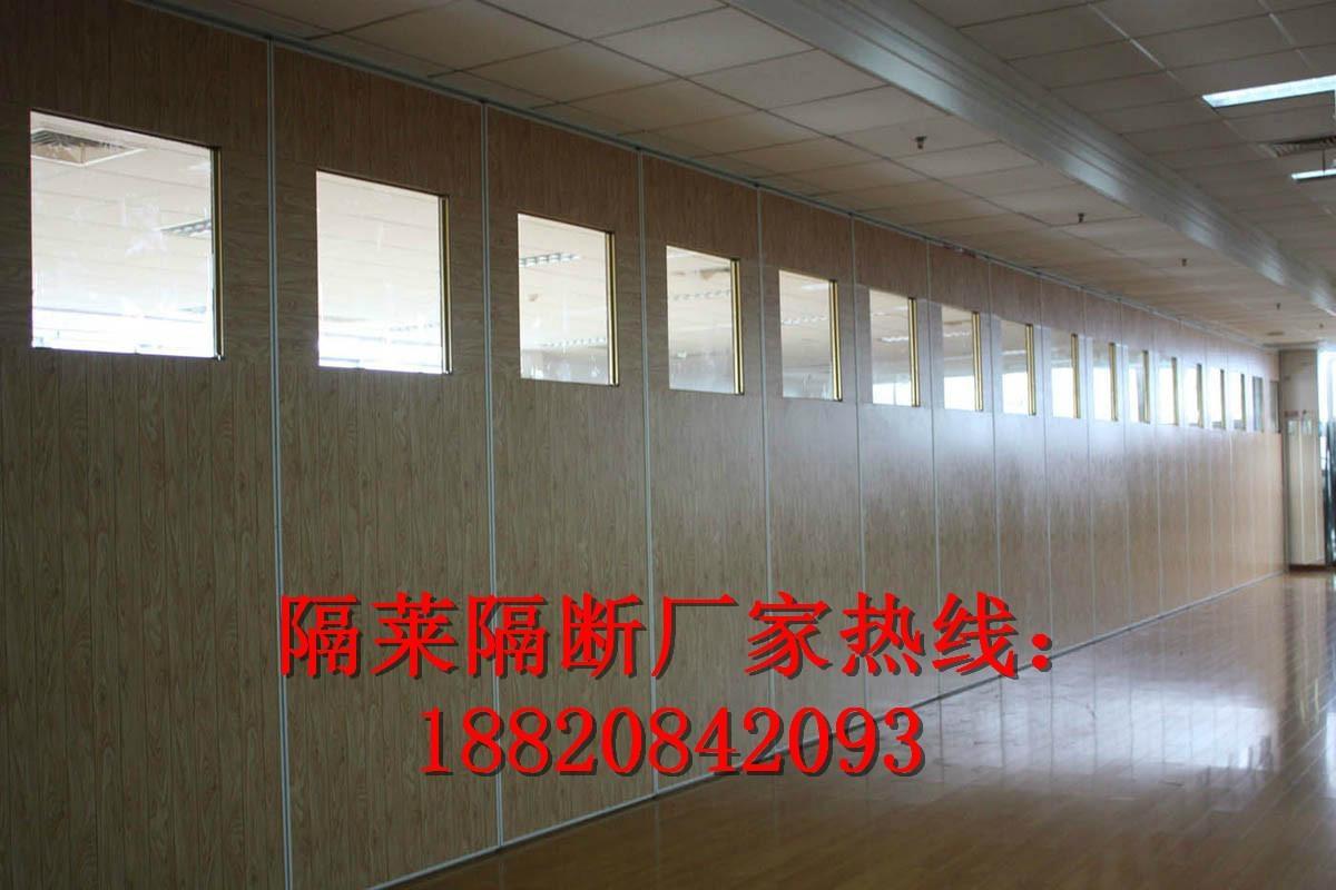 会议室活动隔断屏风 4