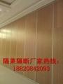 香港活动隔音墙 2