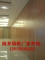 香港活动隔音墙 3