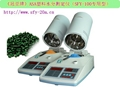 塑胶行业专用水分测定仪 3