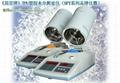 塑胶行业专用水分测定仪 5