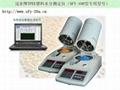 SFY-100塑胶专用水分测定