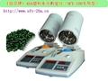 ABS工程塑胶水分测定仪 3