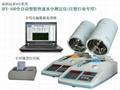 ABS工程塑胶水分测定仪 4