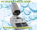 POM塑胶快速水分测定仪 2