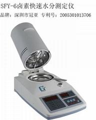 耐用实用塑胶水分测定仪