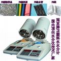 SFY-100塑胶粒子水分测定仪 3