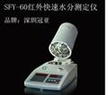 橡胶硅胶塑胶水分测定仪 2