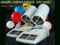 再生塑料水分分析仪 2