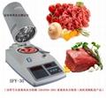 肉联厂肉类水分测定仪 2