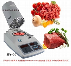 注水肉水分含量检测仪