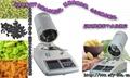 食品类水分含量检测仪 1