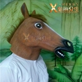 Hot animal horse latex masks for sale