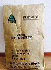 CGM抗分散灌浆料