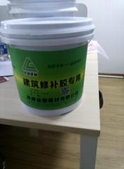 改性環氧樹脂灌封膠