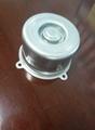 Steel motor cover
