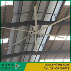 20ft Industrial Grade High Volume Low Speed Farm House Largest Industrial Fan