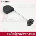 RW0808 DShaped Security Pull Lanyard