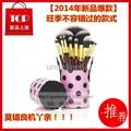 bh 11 pc Pink-A-Dot Makeup Brush Set
