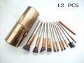 Gold naked2 12pc makeup brush set travel tool with cyliner brush cup holder 1