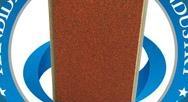 真石漆保溫裝飾一體板