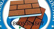 TDD保溫裝飾一體板建築用防水塗料