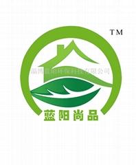 淄博藍陽環保科技有限公司