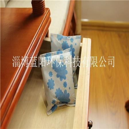 藍陽尚品納米礦晶除甲醛淨化包 1