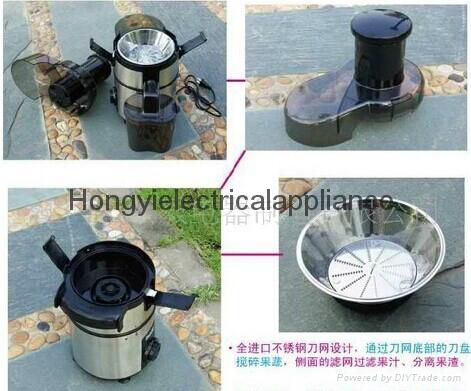Kitchen Appliance Stainless Steel Citrus Juicer Extractor 3
