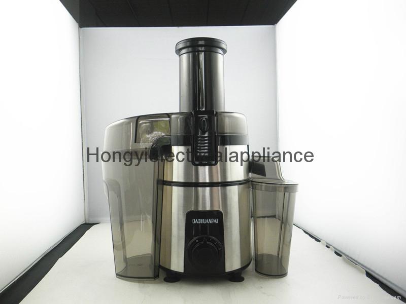 Kitchen Appliance Stainless Steel Citrus Juicer Extractor 2