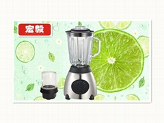 High performance stainless steel body food mixer blender