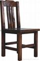 現代新古典實木餐椅 1