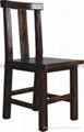 現代新古典實木餐椅 2