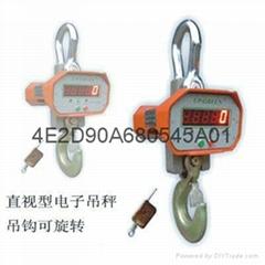 天津15t电子吊秤