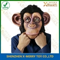 Latex Animal mask Big ear monkey the