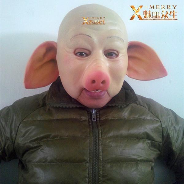funny adult latex mask pig king mask halloween makeup 3