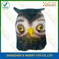 weird bird owl mask sleepless halloween