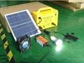 30w portable solar power system solar pv
