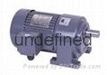 CPG附单相半密铁壳(刹车)减速马达 1