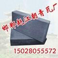 邯鄲青磚 3