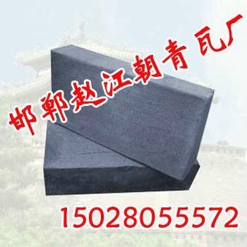 河北青磚 2