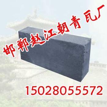 河北青磚 1