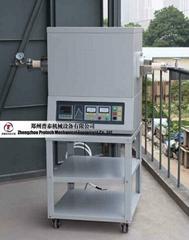 "High temperature (1600C) single zone tube furnace 4"""