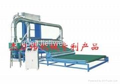 Semi-automatic suction system quilt batting/wadding production machine
