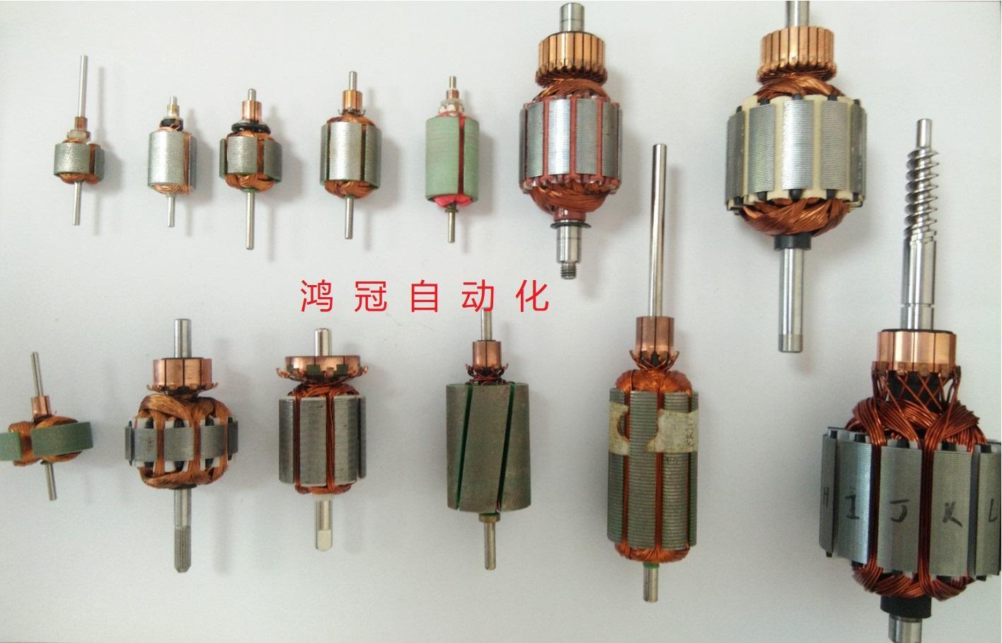 轉子換向器點焊機 2