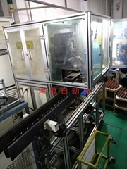 鏈條式轉子換向器點焊機