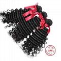 EVET Malaysian Kinky Curly Virgin Hair 3 Bundles Human Hair Natural Color Malays 5